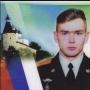 Вечер памяти, посвящённый Герою России Сергею Самойлову (6+)