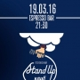 Stand Up (18+)