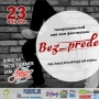 BEZ_PREDEL-2016 (6+)