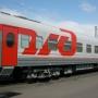 Железнодорожная машина времени (0+)