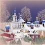 Зима в королевстве Сетомаа, интерактивная программа (0+)