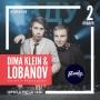 Dima Klein & Lobanov, вечеринка (18+)