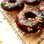 Шоколадные пончики в шоколаде, кулинарный мастер-класс (6+)