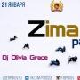 Zima Party, вечеринка (18+)