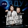 Dima Klein & Lobanov DJ, вечеринка (18+)