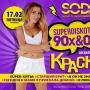 SUPERDISCOTEKА 90х & 00-х, вечеринка (18+)
