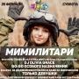 Мимилитари, вечеринка (18+)