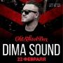 Dima Sound (18+)