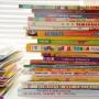 Неделя детской книги (0+)
