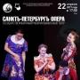 Не только любовь. Р.Щедрин. Опера (16+)