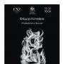 Размышляя о былом, выставка Федора Кочевина (0+)