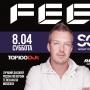 DJ FEEL, вечеринка (18+)