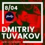 Dmitriy Tuvakov, вечеринка (18+)