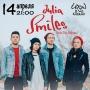 Julia Smiles, концерт (18+)