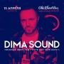 Dima Sound, вечеринка (18+)