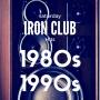 1980 - 1990 hits, вечеринка (18+)