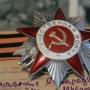 План мероприятий, посвященных 72-й годовщине Победы в Великой Отечественной войне 1941-1945 годов (0+)