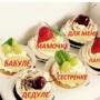 Капкейки семейные (8-10 шт), кулинарный мастер-класс (6+)