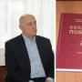 Презентация третьего тома книги «Солдаты Победы. Псковичи-участники Великой Отечественной войны 1941-1945гг.» (0+)