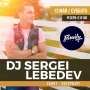 DJ SergeI Lebedev, вечеринка (18+)