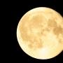 Луна: тайны и загадки (12+)