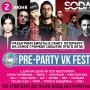 PRE-PARTY VK FEST, вечеринка (18+)