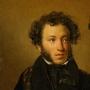 Когда Пушкин был маленьким (6+)