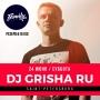 DJ GRISHA RU, вечеринка (18+)