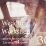 Wedding Workshop от фотографа Даниила Тимофеева (0+)