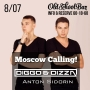 Moscow Calling, вечеринка (18+)