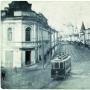 Вот тот дом!, Псковский исторический квест (6+)