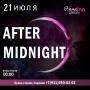 After Midnight, вечеринка (18+)