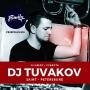 DJ Tuvakov, вечеринка (18+)