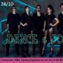 DANCE & JOY, концерт (18+)