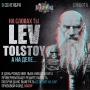 Lev Tolstoi, вечеринка (18+)