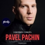 DJ Pavel Pachin, вечеринка (18+)