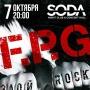 Концерт группы FPG (18+)