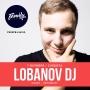 DJ Lobanov, вечеринка (18+)