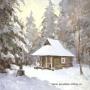Зима. Что делать нам в деревне?.., выставка из фондов Пушкинского заповедника (0+)