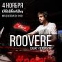 Roovere, вечеринка (18+)