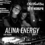 DJ Alina Energy!, вечеринка (18+)