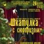 Новогодняя шкатулка с сюрпризом, Концерт симфонического оркестра для детей и родителей (0+)