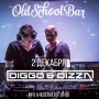 Diggo & Dizzn, вечеринка (18+)