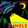 Christmas in da jungle, вечеринка (18+)