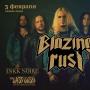Blazing Rust, концерт (18+)