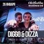 Diggo & Dizza, вечеринка (18+)