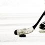 Хоккейный турнир «Золотая шайба 2018» среди команд 2003-2004г.р. на призы Олимпийского чемпиона Сергея Шепелева (0+)