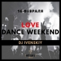 Love Dance Weekend (18+)