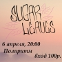 Sugar Leaves (16+)