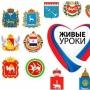 Псков Ганзейский, квест для школьников (12+)